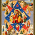 The Unburnt Bush Icon of the Most Holy Theotokos
