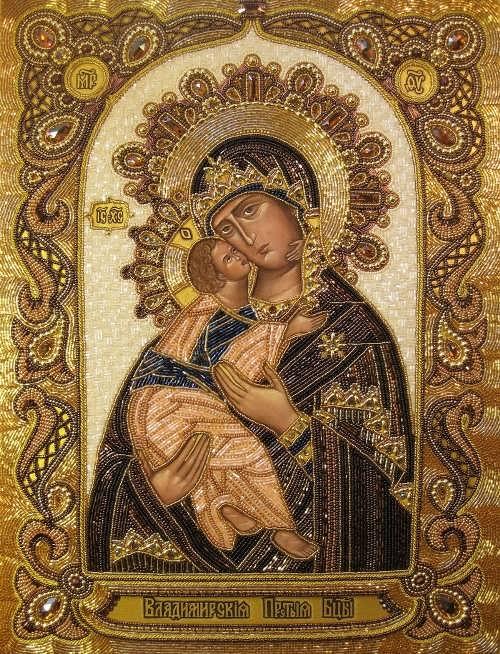 Virgin Bride Lady Palestine Virgin 48