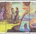 The USSR stamp