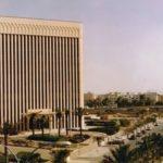 Monetary credit agency of Saudi Arabia