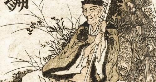 Matsuo Basho – Japanese poet
