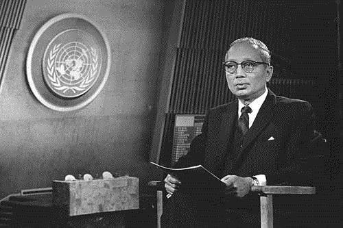 U Thant - Burmese diplomat