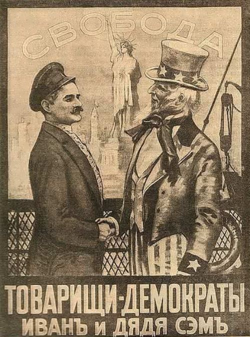 Russian poster. Ivan and Uncle Sam