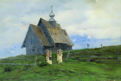 Wooden chapel in Ples