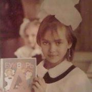 Irina Shayk in her childhood