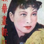 Jiang Qing – girl from the village
