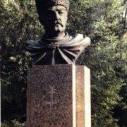 Bust of Mazepa