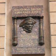 Memorial plaque in St. Petersburg