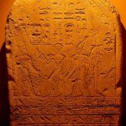 Hatshepsut and Thutmose III, Vatican City