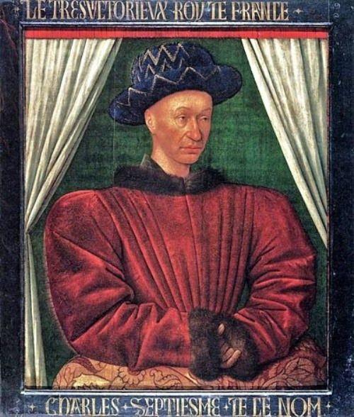 Jean Fouquet. Portrait of Charles VII. Around 1444, Paris, the Louvre