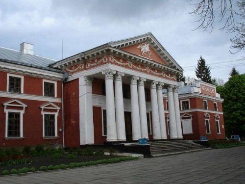 The Estate in Verhovna