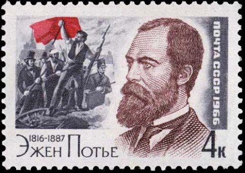 Stamp dedicated to Eugene Pottier