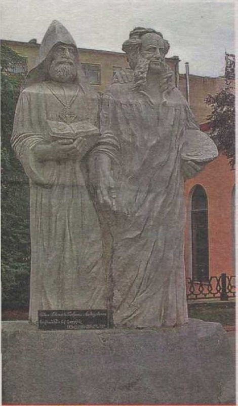Monument to the brothers Ayvazyan in Simferopol