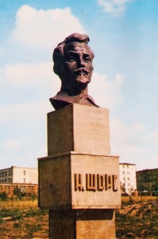 Bust of Nikolai Shchors