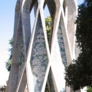 Monument on the grave of Omar Khayyam
