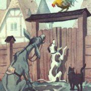 Bremen Town Musicians. Illustration by V.N. Minaev