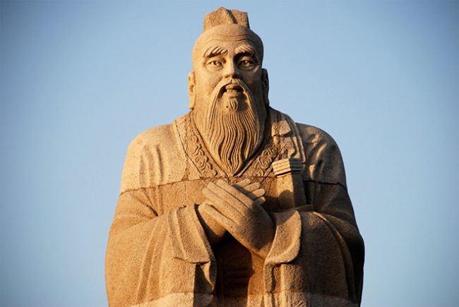 Celebrated Confucius