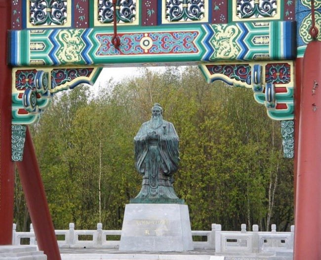 Confucius Monument in Moscow