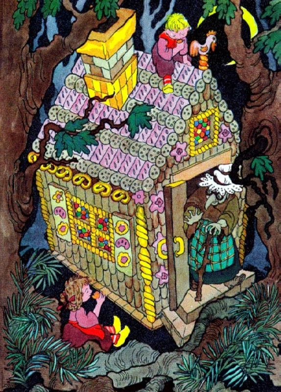 Gingerbread house Illustration by N.P. Antokolskaya
