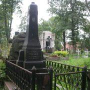 Grave of S. Utochkin
