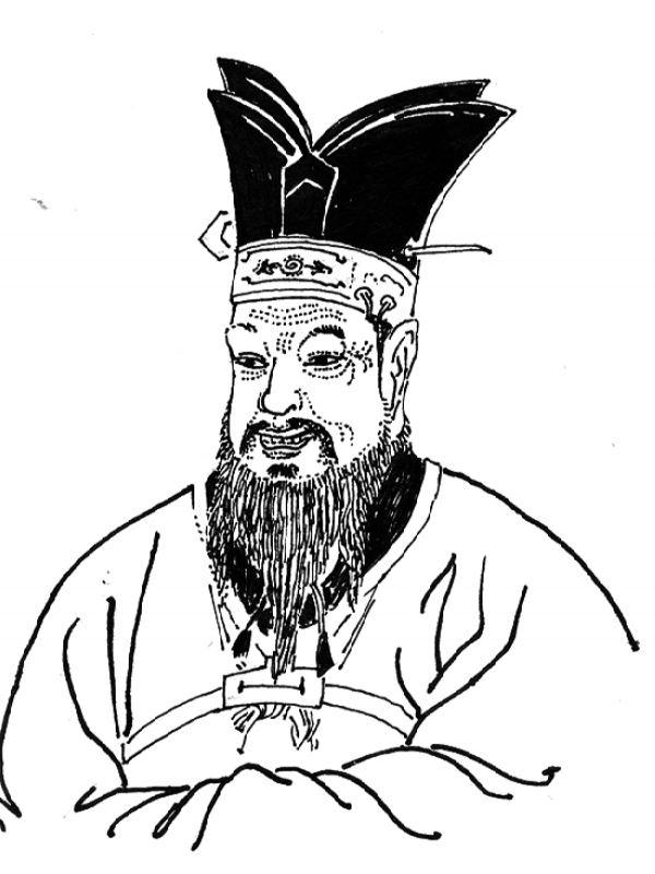 Outstanding Confucius
