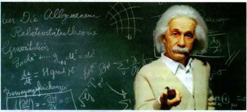 Einstein – great scientist