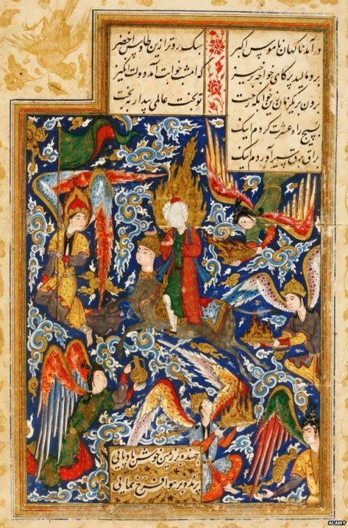 Picture from Arabic manuscript of the XVI century, depicting the ascension of the Prophet Muhammad to Paradise