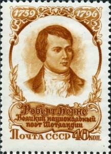 Soviet stamp dedicated to Burns