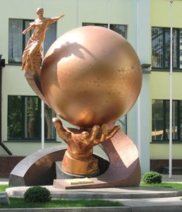 Sculptural composition Alfred Nobel planet