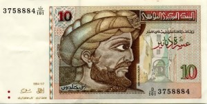 Tunisian banknote