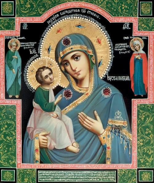 Jerusalem Icon of the Mother of God