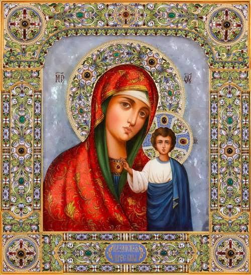Kazan Icon of Our Lady