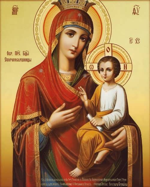 Quick to Hearken Icon of the Mother of God