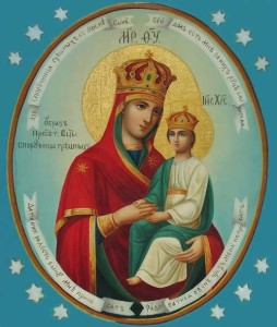 The Surety of Sinners Icon of the Theotokos