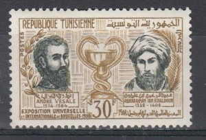 Khaldun - greatest Arab historian