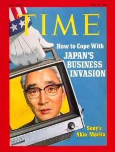 Morita on the cover of Time magazine