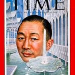 Yamasaki on the cover of Time magazine