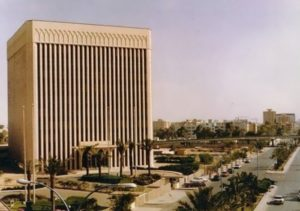 Monetary credit agency of Saudi Arabia