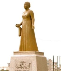 Monument to Um Kulthum in Cairo