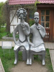 Einstein and Bohr in Park Muzeon, Moscow