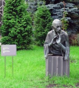 Gandhi. Sculptor Ryabichev. Bronze. 1984