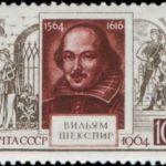 Soviet stamp
