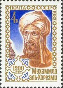 Soviet stamp dedicated to Al-Khwarizmi