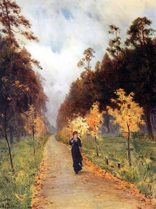Autumn day. Sokolniki, 1879