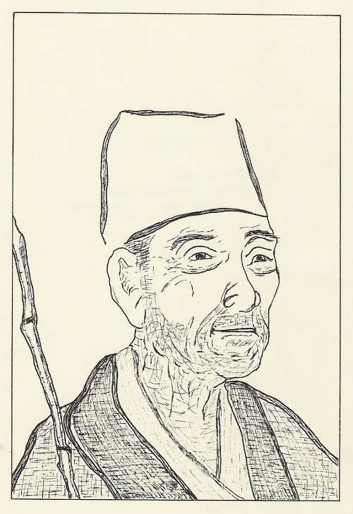 Basho - one of the most important poets of Japan