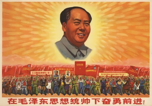 Poster with Mao