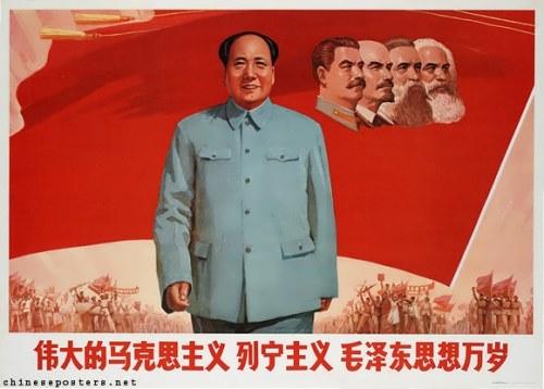 Zedong - Architect of Modern China