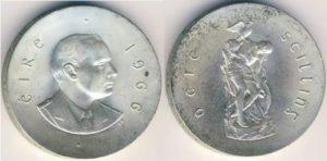 Irish coin
