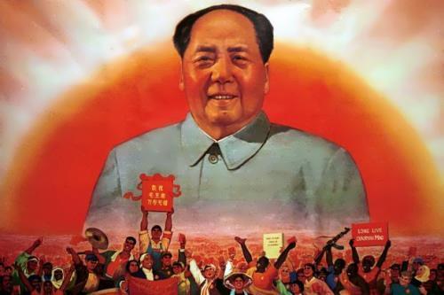 Propaganda of Cultural Revolution