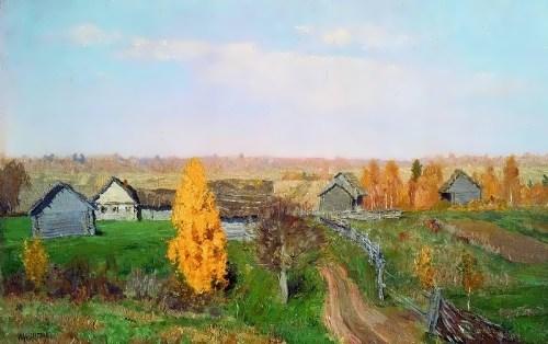 Golden autumn. Slobodka. 1889